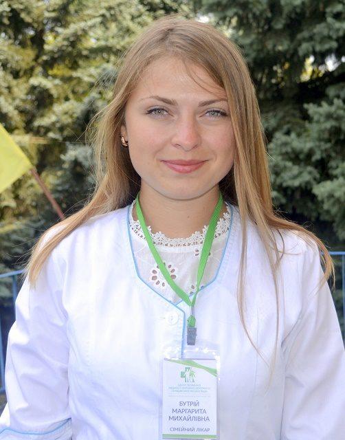 Бутрій Маргарита Михайлівна