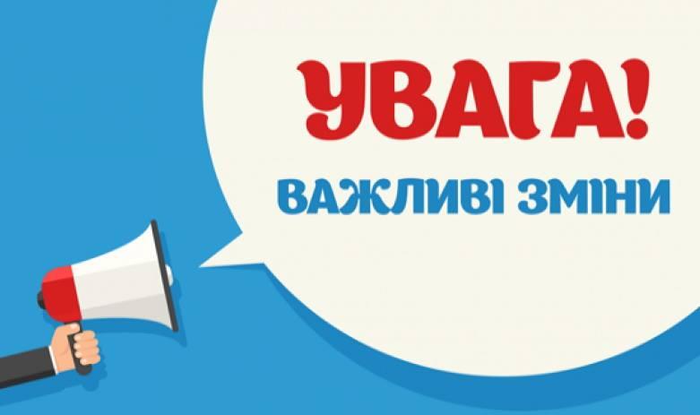 Інформація щодо переїзду амбулаторії №2(м.Селидове) у нову будівлю